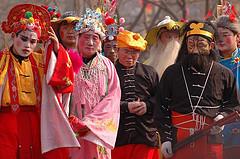 Festival de año nuevo - Pekín