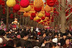 Feria de año nuevo del Templo de la Tierra